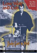 Lone Wolf and Cub - Baby Cart in Peril