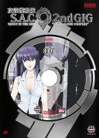 Ghost in the Shell TV - Season 2 Vol. 6