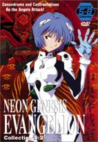 Neon Genesis Evangelion - Collection 2: Episodes 5-8