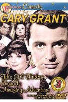 His Girl Friday/Charade/Amazing Adventure