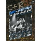 Cuby and The Blizzards: Jubilee Concert 2000