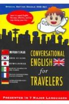 Conversational English for Traveler