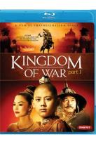 Kingdom of War: Part I