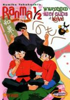 Ranma 1/2: Ranma Forever Vol. 5 - Wretched Rice Cakes of Love
