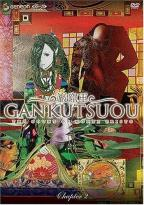 Gankutsuou: The Count Of Monte Cristo - Chapter 2