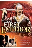 Secrets of China's First Emperor - Tyrant and Visionary
