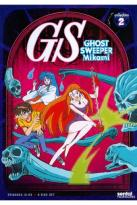 Ghost Sweeper: Mikami - Collection 2