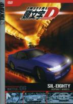 Initial D - Battle 6: Asphalt Angels