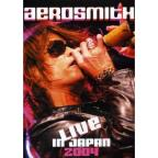 Aerosmith: Live in Japan 2004