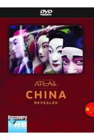 Discovery Atlas - China Revealed