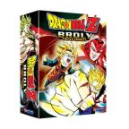 Dragonball Z - Broly Triple Threat 3-Pack