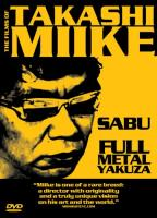 Sabu/Full Metal Yakuza