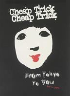 From Tokyo To You/Special One