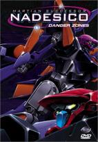 Martian Successor Nadesico - Chronicle 3: Danger Zones