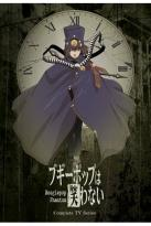 Boogiepop Phantom - Complete TV Series
