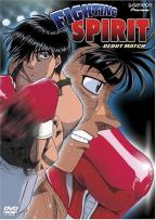 Fighting Spirit - Vol. 2: Debut Match