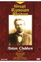 Great Russian Writers: Anton Chekhov