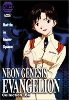 Neon Genesis Evangelion - Collection 4: Episodes 12-14