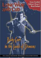 Lone Wolf and Cub - Baby Cart in the Land of Demons