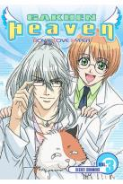 Gakuen Heaven: Boys Love Hyper - Vol. 3: Secret Summers