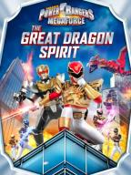 Power Rangers Megaforce: The Great Dragon Spirit