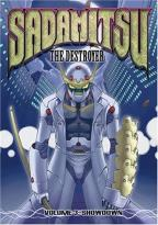 Sadamitsu the Destroyer - Vol. 3: Showdown