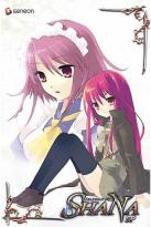 Shakugan No Shana Box Set