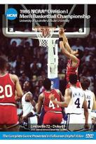 1986 NCAA Championship - Louisville Vs. Duke