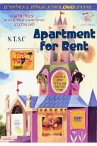 Apartment for Rent: A Musical