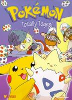 Pokemon Vol. 16: Totally Togepi!