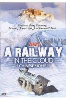 Railway In The Cloud