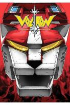 Voltron: Defender of the Universe - Collector's Edition 4