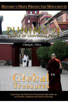 Global Treasures Puning Si Temple Of Universal Peace Chengde, China