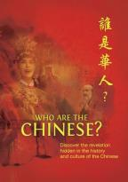 Who Are The Chinese