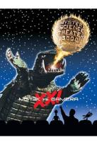 Mystery Science Theater 3000: XXI - MST3K vs. Gamera