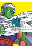 Dragonball Z: Dragon Box - Vol. 6