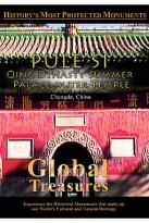 Global Treasures Pule Si Qing Dynasty Summer Palace Outer Temple Chengde, China