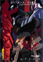 Getter Robo: Armageddon Vol. 4 - Salvation