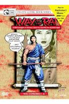 Way Of The Rat - Volume 1: The Walls Of Zhumar