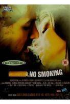 No Smoking...!
