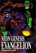 Neon Genesis Evangelion - Collection 6: Episodes 18-20