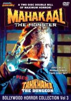 Bollywood Horror Collection - Volume Three: Mahakaal - The Monster / Tahkhana - The Dungeon