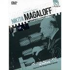 Nikita Magaloff: Private Music Lessons, Vol. 12