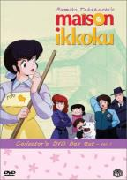 Maison Ikkoku - Box Set Vol. 1