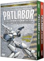 Patlabor: The Mobile Police - The Original Series Gift Box