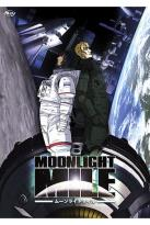 Moonlight Mile - Vol. 3: Conspiracy Of Honor