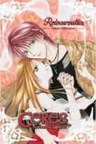 Ceres, Celestial Legend Collector's Edition Vol. 1: Reincarnation