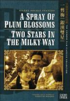 Chinese Film Classics Collection: A Spray of Plum Blossoms/Two Stars in the Milkyway