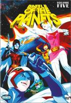 Battle of the Planets - Vol. 5