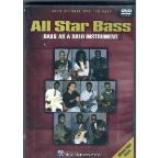 All-Star Bass Series - Bass as a Solo Instrument